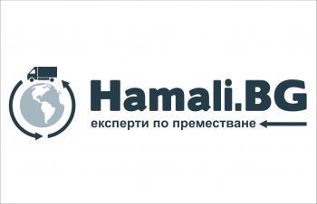 HamaliBG - фирма за преместване