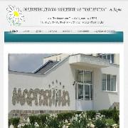 Детски градини - ОДЗ 1 Маргаритка