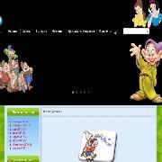 Детски градини - ОДЗ 12 Първи юни