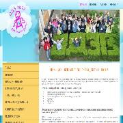Детски градини - ОДЗ 13 Детска радост
