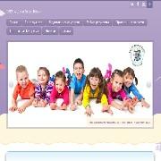 Детски градини - ОДЗ 14 Дружба