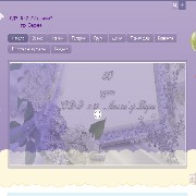 Детски градини - ОДЗ 25 Люляче