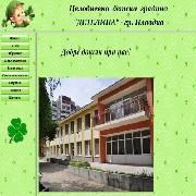 Детски градини - ЦДГ Детелина