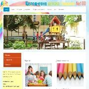 Детски градини - ЦДГ 100 Акад. Пенчо Н. Райков