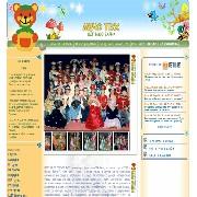 Детски градини - ЦДГ 30 Мечо Пух