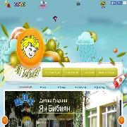 Детски градини - ЦДГ 38 Ян Бибиян