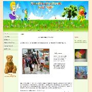 Детски градини - ЦДГ 42 Мир