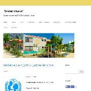 Детски градини - ЦДЗ 6 Златно зрънце