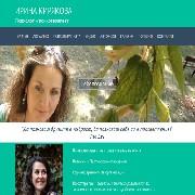 Психолози и Психотерапевти - Ирина Кирякова