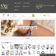Магазини за бижута - SXY мъжки и дамски бижута