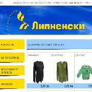 Магазини за дрехи и обувки - Липненски ЕООД