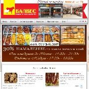Месопроизводители и преработватели - ВалВес ЕООД - производство на месо и месни продукти
