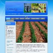Системи за напояване - ЕВРОПОЛИМЕР ООД