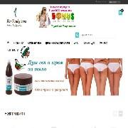 Онлайн магазини за козметика - www.foryoubg.com