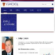 Посолства - Консулство на Тайланд