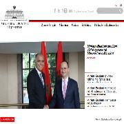 Посолства - Посолство на Албания