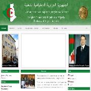 Посолства - Посолство на Алжир