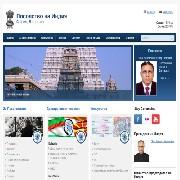 Посолства - Посолство на Индия