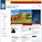 Посолства - Посолство на Румъния