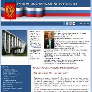 Посолства - Посолство на Русия