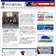 Посолства - Посолство на САЩ