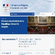 Посолства - Посолство на Франция