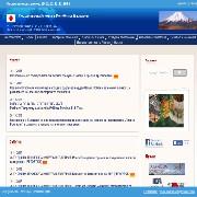 Посолства - Посолство на Япония