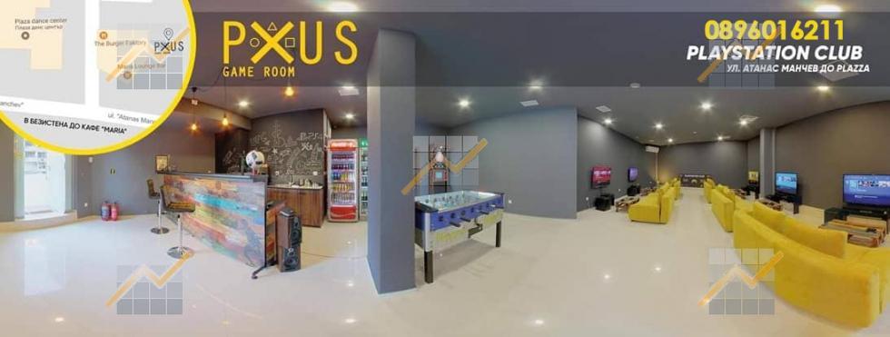 Продавам добре разработена игрална зала за плейстейшъни Плюс Гейм Руумс 'ЕООД'