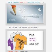 Реклама и печат - БГ Реклама и дизайн ЕООД
