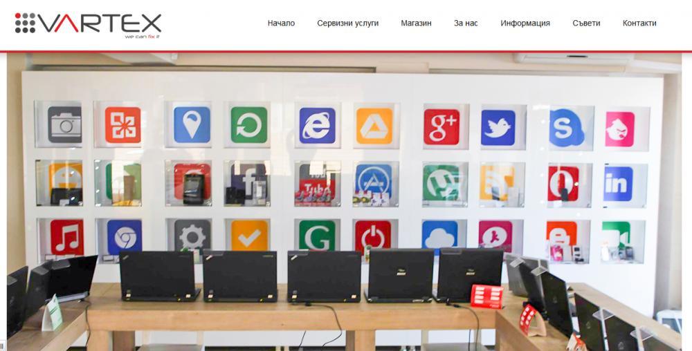 Магазини за компютри - Реновиранa компютърна техника