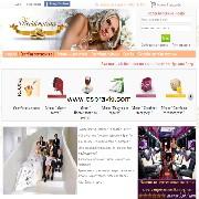 Магазини за сватбени аксесоари - Сватбени аксесоари Weddingburg.com
