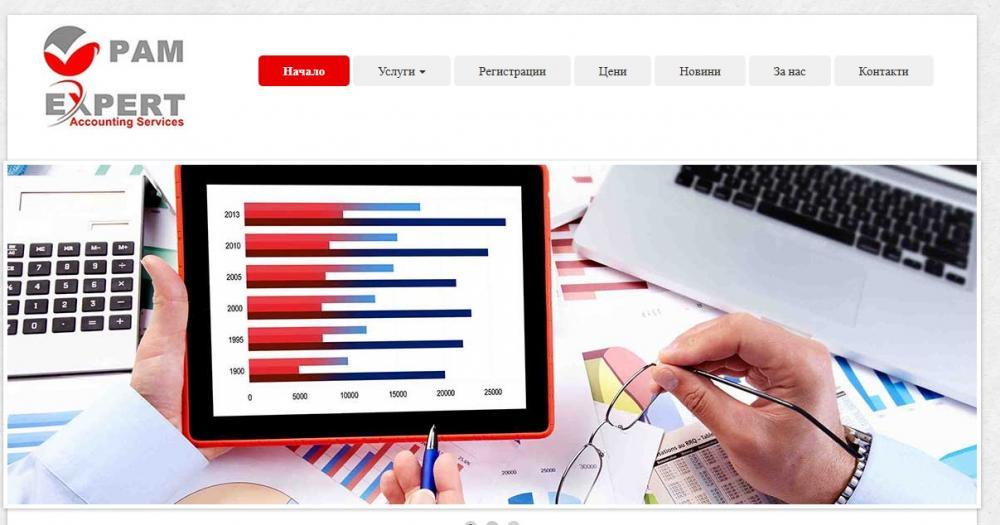Счетоводни услуги - Счетоводна къща ПАМ ЕКСПЕРТ - Русе - професионални счетоводни услуги