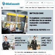 Счетоводни услуги - Офис Консулт АД ООД