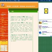 7c940cff2ad КРОНОС ООД - Туристически агенции