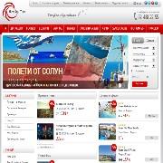 Туристически агенции - Ню Ейдж Тур Къмпани