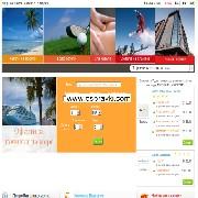 Туристически портали - Онлайн резервации за почивки от Allbghotels.com