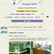Мебели и обзавеждане - Фриго груп ЕООД
