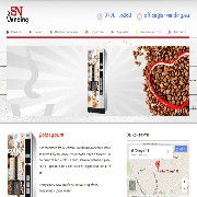 Хранително вкусова промишленост - snvg Вендинг машини