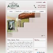 Хотели - Хотел Алекта