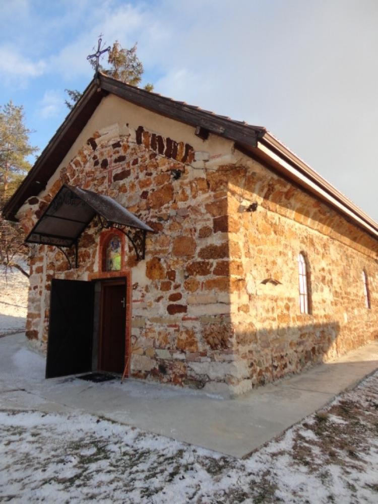 Забележителности - Църква Всех Светих Вердикал Банкя