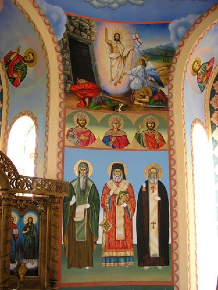 Забележителности - Църква Свети Кирик и Юлита - град Банкя