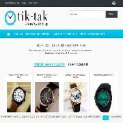 Онлайн магазин за часовници - Голдън трейдър ЕООД