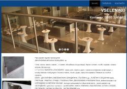 Производители на неръждаеми изделия - Vselena03 - производител на Неръждаеми изделия