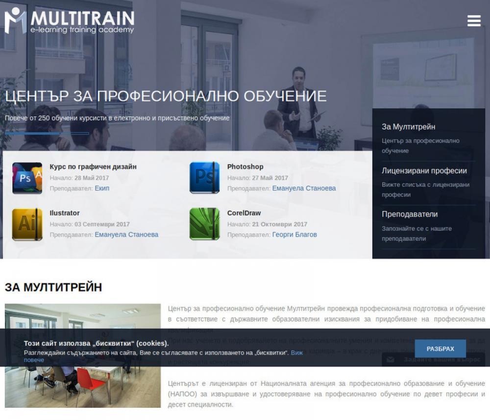 Образование и обучение - Център за професионално обучение Мултитрейн