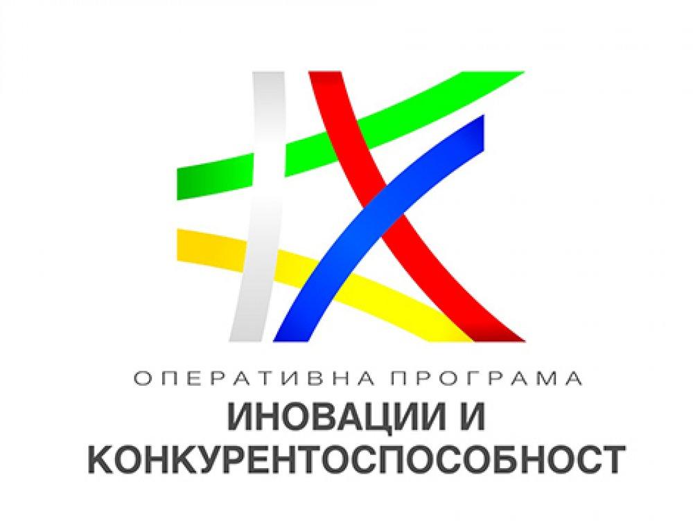 До края на Октомви ще стартират четири нови процедури по ОПИК за безвъзездна финансова помощ за бизнеса