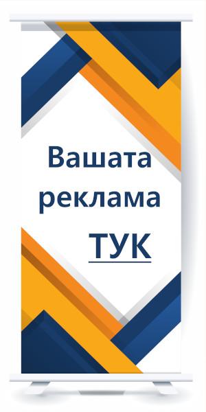 Рекламирай в Espravki.com