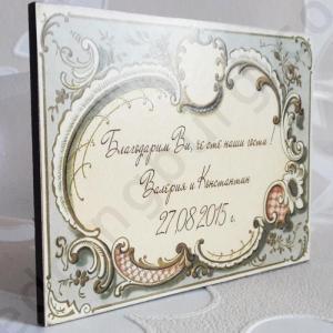 Подарък за гости - Сватбени магнити върху дърво, модел SVM009