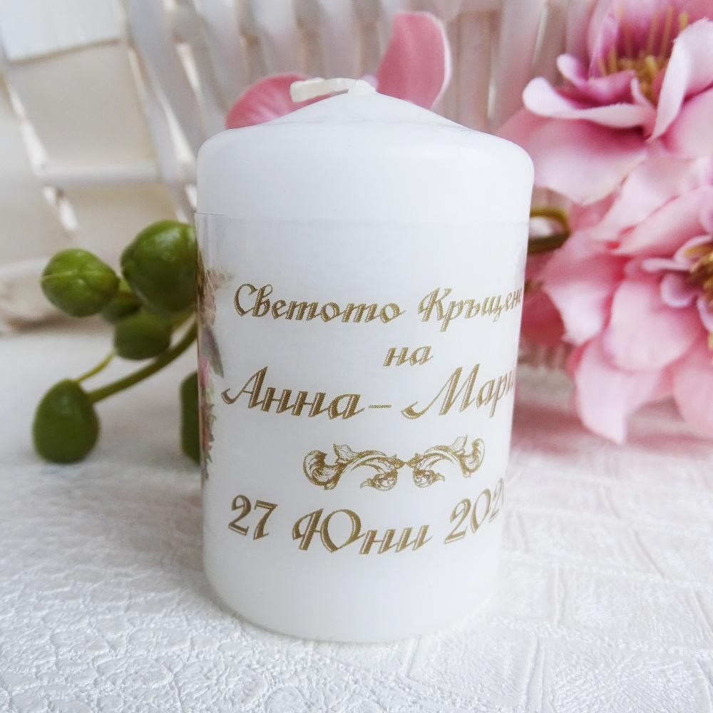 Подаръци за Кръщене - Свещи с принт на Ангелчета - Аксесоари за кръщене