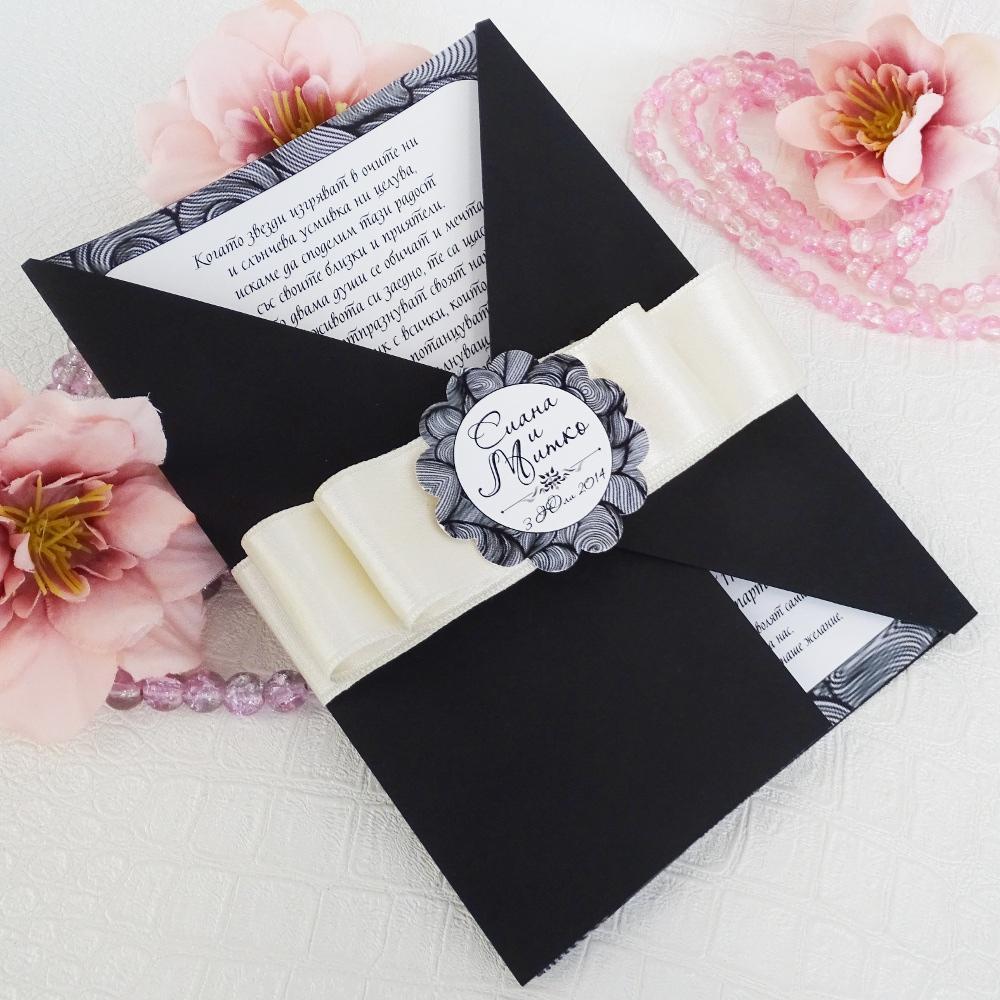 Покани са сватба в бяло и черно - Покани за сватба