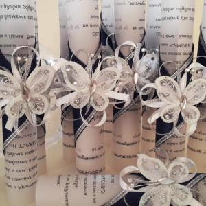 Сватбени покани от луксозен картон декорирани с пеперудки